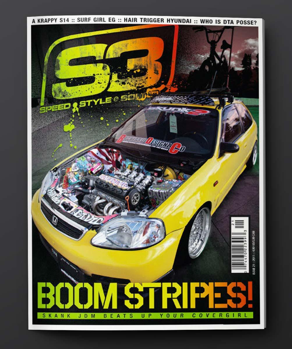 boom-stripes